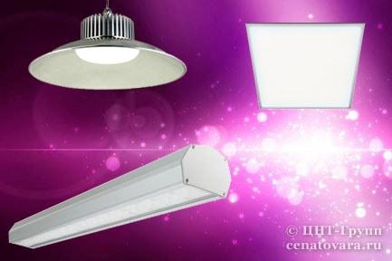 Светодиодное освещение с минимальной пульсацией от ЦНТ-Групп