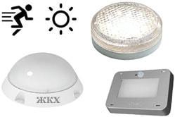 Светодиодные светильники для ЖКХ от производителя, светильники с датчиком движения