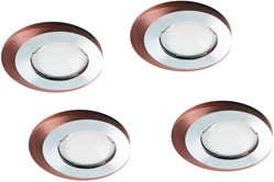 Цены встраиваемого светодиодного светильника