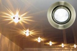 Светильники для натяжных потолков светодиодные