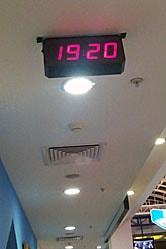 Светодиодные светильники LED