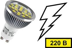 Лампа светодиодная 220V