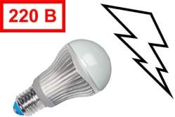 Светодиодные лампы 220В для дома