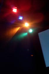RGB прожекторы