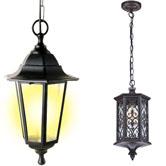 Подвесной уличный светильник