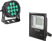 Уличный прожектор 100 Вт
