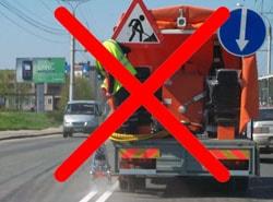 Дорожные работы с нарушением ОДМ 218.6.019-2016
