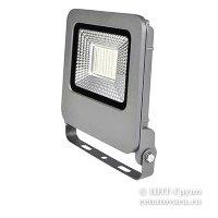 Светодиодные прожекторы уличные на кронштейне